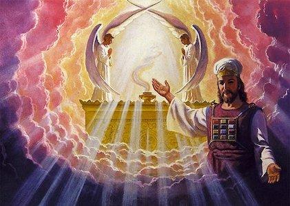 EGW diz que a expiação se completou na cruz? Sim e Não